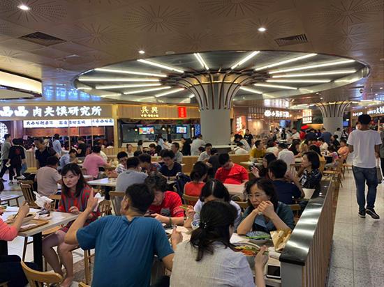 上海日月光b1美食_日月光中心-SML CENTER|日月光|上海日月光